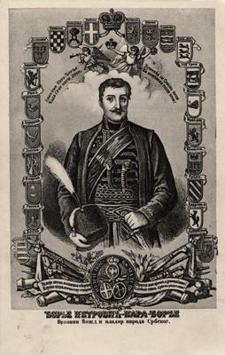 Karadjordje Petrović (1752–1817), IAB, Lf ISP.