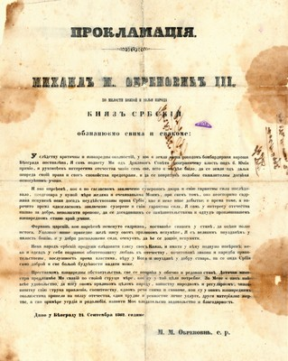 Proclamation issued by Prince Mihailo Obrenović at the beginning of bombing attacks, Belgrade, 1862, IAB, UGB.