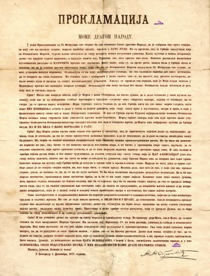 Proclamation by Prince Milan Obrenović to his people before going to war with Turkey, Belgrade, 1877, IAB, ZDUP.