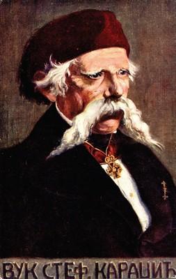 Vuk Stefanović Karadžić (1787–1864) wearing a fez, IAB, Lf ISP.