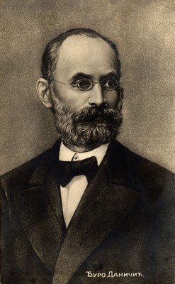 Djuro Daničić, philologist, member of Society of Serbian Solemnness and first Secretary of Yugoslavian Academy of Science and Arts, IAB, Lf, ISP.
