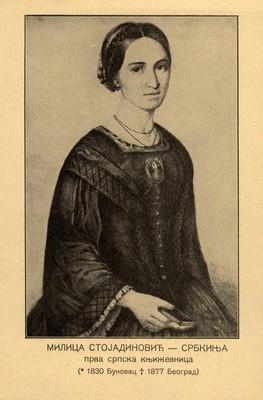 Milica Stojadinović Srbkinja (1830–1877), first Serbian female author, IAB, Zf.