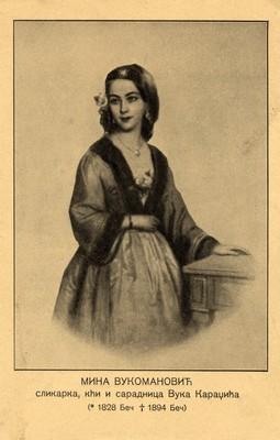 Mina Vukomanović (1828–1894), a painter, daughter and associate of Vuk Karadžić, IAB, Zf.