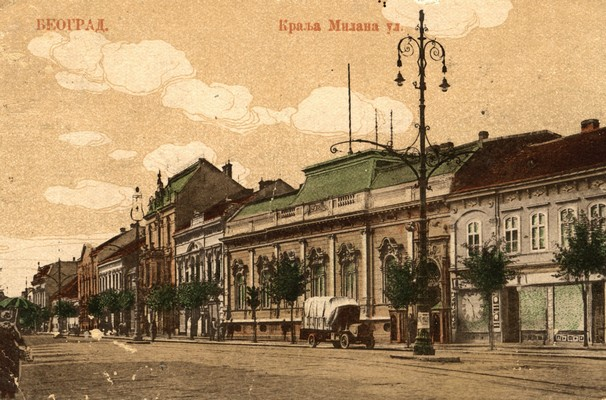 The Protocol building, Kralja Milana Street – there the Kingdom of Serbs, Croats and Slovenes was proclaimed in 1918, IAB, Zf.