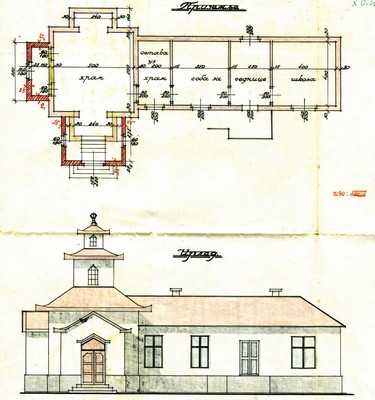 Buddhist temple in Belgrade, built in 1929 as first of its kind in Europe, design and façade with modifications, 1935, IAB, OGB, TD.