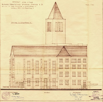 Project for a new building of Evangelical Church municipality in Belgrade, today it houses BITEF Theatre, façade, 1940, IAB, OGB, TD.