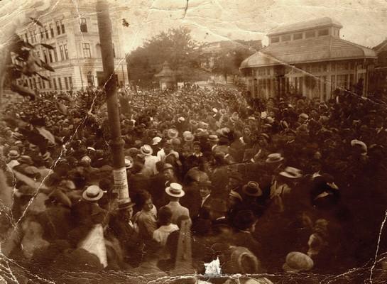Збор поводом победе Комунистичке партије Југославије на општинским изборима, Београд, 1920, ИАБ, Зф РП и НОБ и социјалистичке изградње.