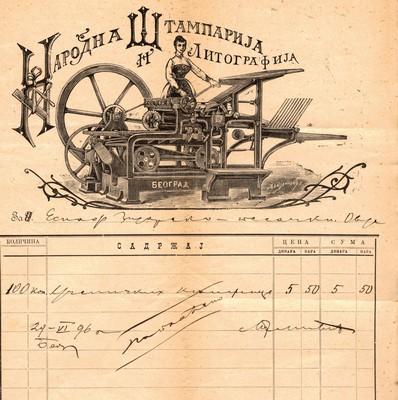 Рачун Народне штампарије и литографије, Београд, 1896, ИАБ, ЗАрх.