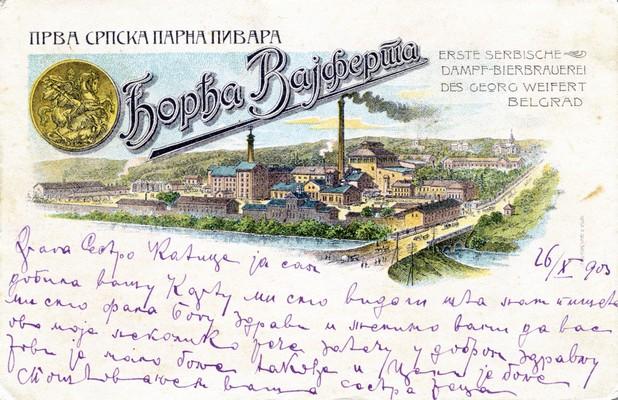 Панорама Београда са Вајфертовом пиваром, Београд, пре 1903, ИАБ, Зф.