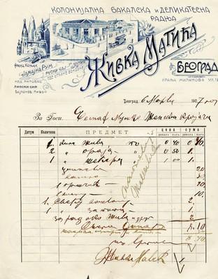 Рачун Колонијалне, бакалске и деликатесне радње Живка Матића, Београд, 1907, ИАБ, ЗАрх.