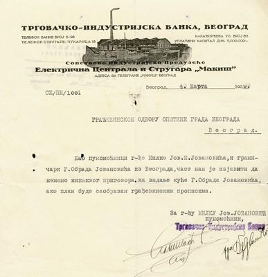 Допис Трговачко индустријске банке Грађевинском одбору Општине града Београда, 1929, ИАБ, Зарх.