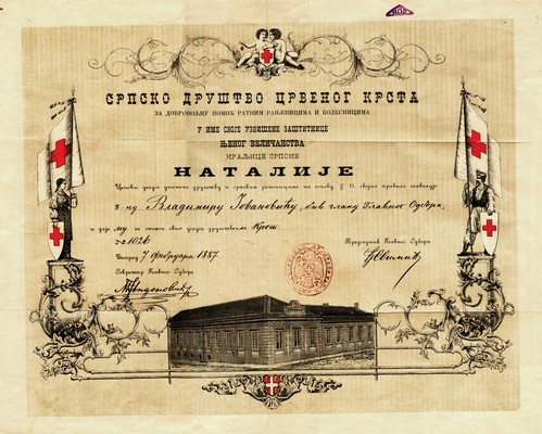 Диплома Српског друштва црвеног крста Владимиру Јовановићу, Београд, 1887, ИАБ, Лф ВЈ.