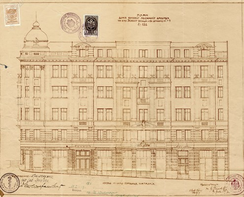 План зграде Српског лекарског друштва, Београд, 1931, ИАБ, ОГБ, ТД.