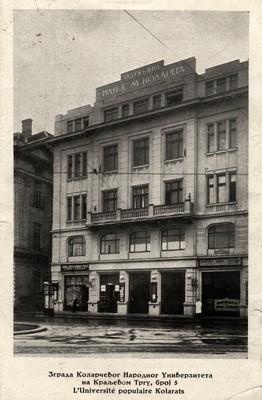 Зграда Задужбине Илије Милосављевића Коларца, Београд, 1937, ИАБ, КНУ.