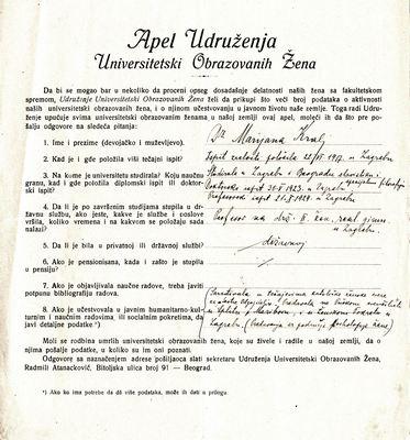 Апел Удружења универзитетски образованих жена са приступницом др Мирјане Краљ, проф. из Загреба, 1927, ИАБ, УУОЖ.