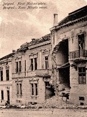 Кнез Михаилов венац, аустроугарско бомбардовање, Београд, 1914, ИАБ, Зф.