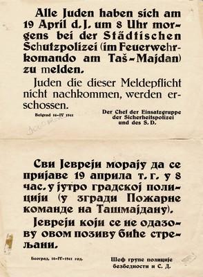 Наредба Гестапоа о спровођењу мера против Јевреја. Од 11.870 житеља Јеврејске заједнице која је живела у Београду пре рата, ослобођење је дочекало 1.115, Београд, 1941, ИАБ, ЗП.