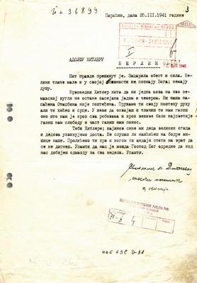 Отворено писмо Светолика М. Драгачевца из Параћина, среског начелника у пензији, упућено Адолфу Хитлеру и реакција из Берлина на отворено писмо Фиреру, Параћин – Берлин, 1941, ИАБ, BdS. (Страна 1)