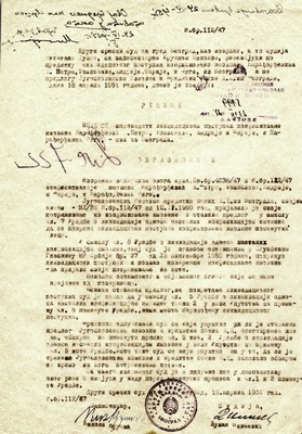 Verdict of the Second local court in Belgrade on confiscation of property of members of the royal family of Karadjordjević, Belgrade, 1947, IAB, SGB. (Page 1)