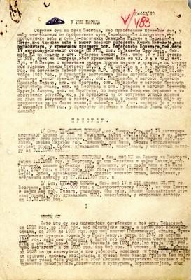 "Verdict of the District court in Belgrade ""In the name of the people"" on the case Bećarević, Vujković and Gubarev, 1949, IAB, OSB."