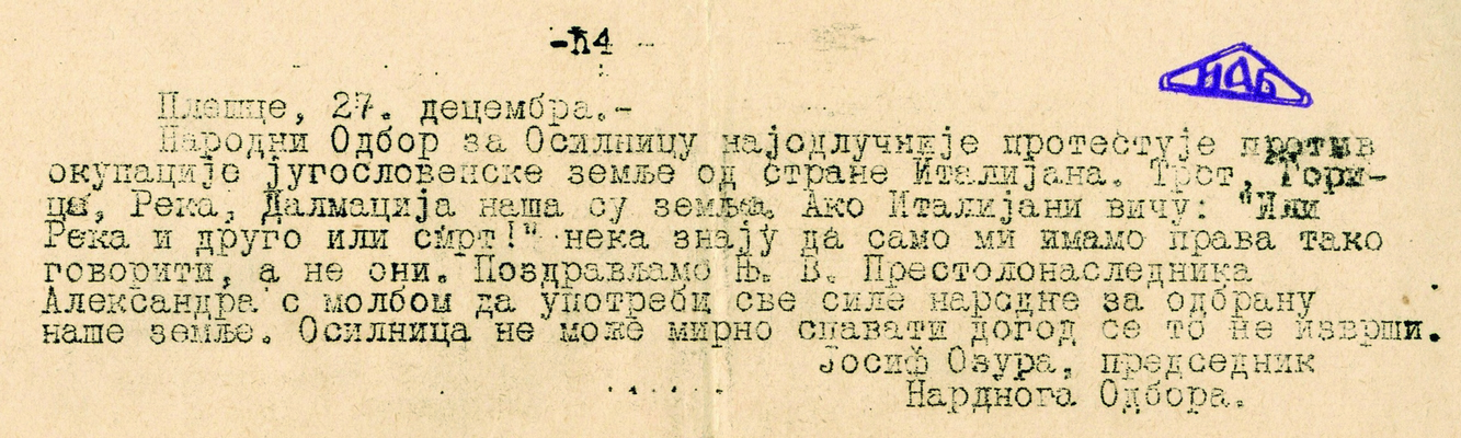 Report by the Royal Serbian Press Agency on the protests organized by the National Committee Osilnica against Italian occupation of territory, Plešce, 26.-27. December 1918, IAB, Lf Vojislav Veljković.