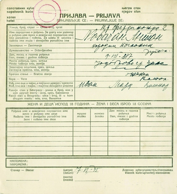 Resident registration of Dr Anton Novačan (1887-1951), Slovene and Yugoslav lawyer, politician, journalist, publicist and writer, IAB, UGB.