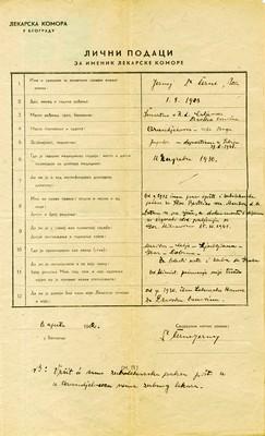 Формулар са личним подацима за Именик Лекарске коморе у Београду, на име др Јернеј Черне, Београд, 1942, ИАБ, ЛК.