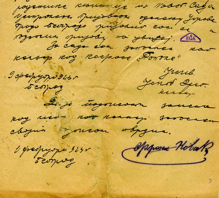 Jakob Dreo's employment record book and request sent to Administration of the City of Belgrade with regard to a position of a waiter in Coffee House Topola, Belgrade, 1923, IAB, UGB. (Page 3)