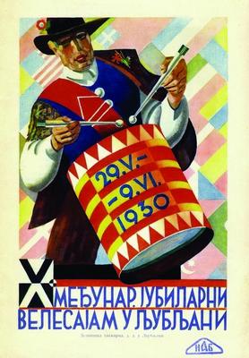 Каталог X Међународног јубиларног велесајма у Љубљани, 1930, ИАБ, ТКБ. (Страна 2)