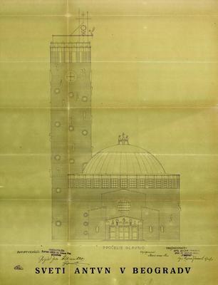Јоже Плечник, црква Св. Антуна Падованског, изглед прочеља (техничку документацију потписао архитект Дујам Гранић), Београд, 1929, ИАБ, ОГБ.