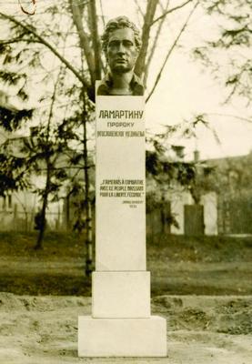 Лојзе Долинар, Споменик Ламартину, Карађорђев парк, Београд, 1933, ИАБ, ЗФ.