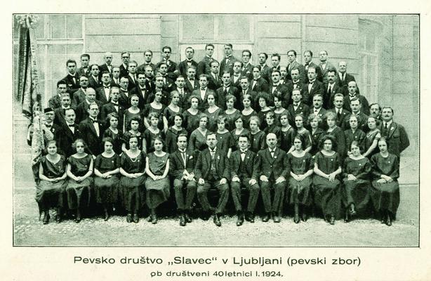 """Певачко друштвo Славец Љубљана, 1924, ИАБ, Музичко друштво """"Станковић""""."""