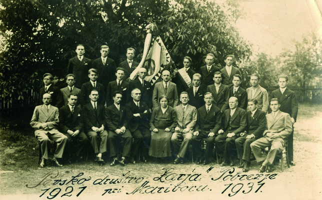 """Певaчко друштво Зарја Марибор, 1931, ИАБ, Музичко друштво """"Станковић""""."""