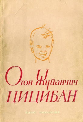 "Most renowned children's poetry Ciciban by Oton Župančič, published for the first time in 1915. Published by ""Novo pokolenje"", 1949, IAB, ZŠT ŽJ."
