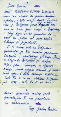 "Letter written by Ljubomir Draškić, a director, which was posthumously addressed to Bojan Stupica. When he was directing a play Scarlet Island by Mihail Bulgakov (1972), Draškić reminisced about a play ""Life of Mr de Molière"" by Bulgakov, directed by Stupica in 1938, which was censored by Anton Korošec. Scarlet Island was dedicated to Stupica, Belgrade, 1972, IAB, Atelje 212."
