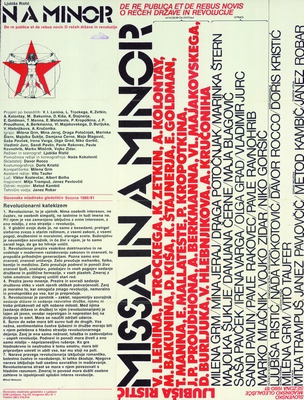 Poster of a play Mass in A-minor, written by Danilo Kiš and directed by Ljubiša Ristić, performance by Slovene Youth Theatre, Grand Prix Award of 15th BITEF 1981, IAB, BITEF.